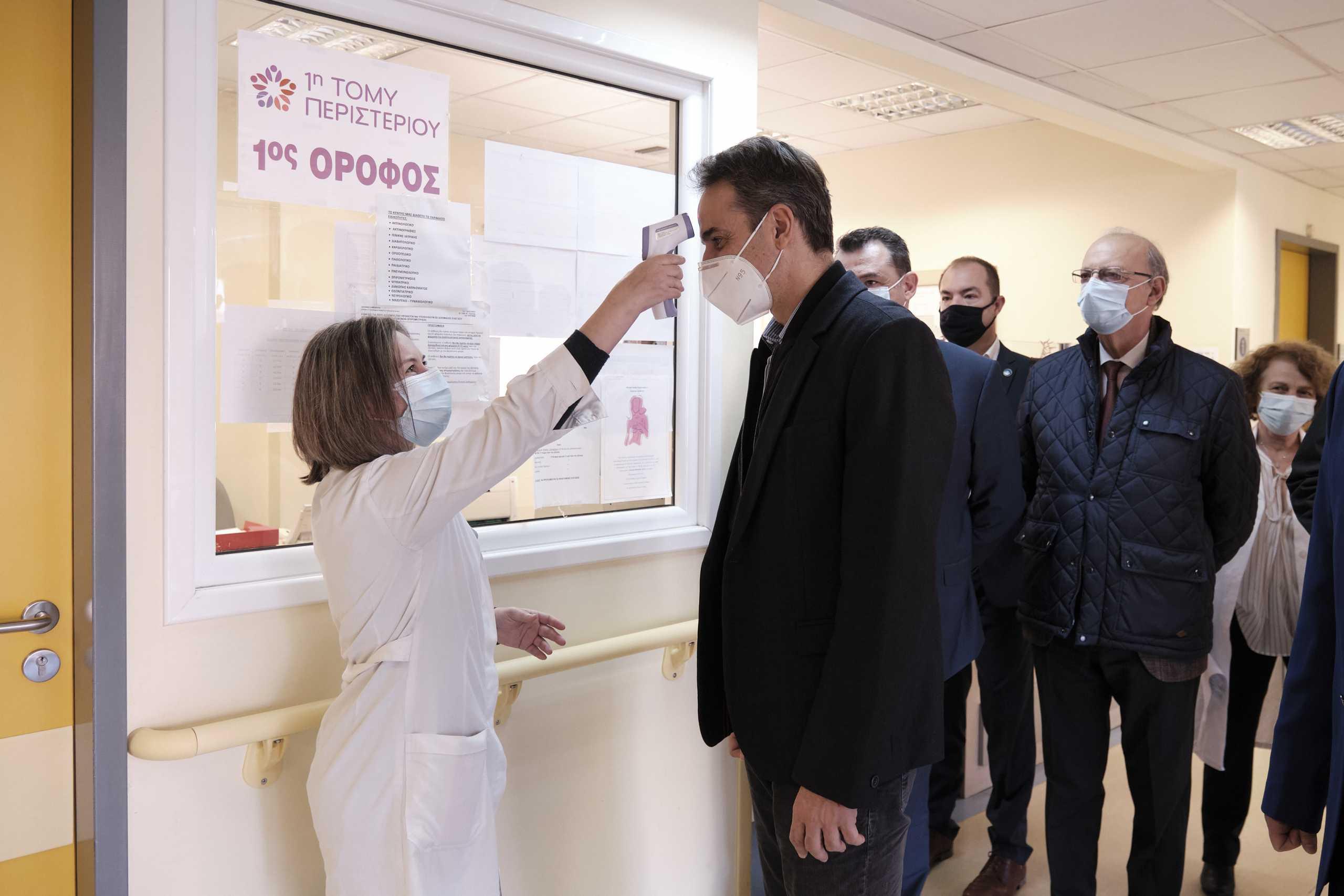 Μητσοτάκης: Το εμβόλιο, η αρχή του τέλους – Να προσέξουμε για να αποφύγουμε τρίτο κύμα