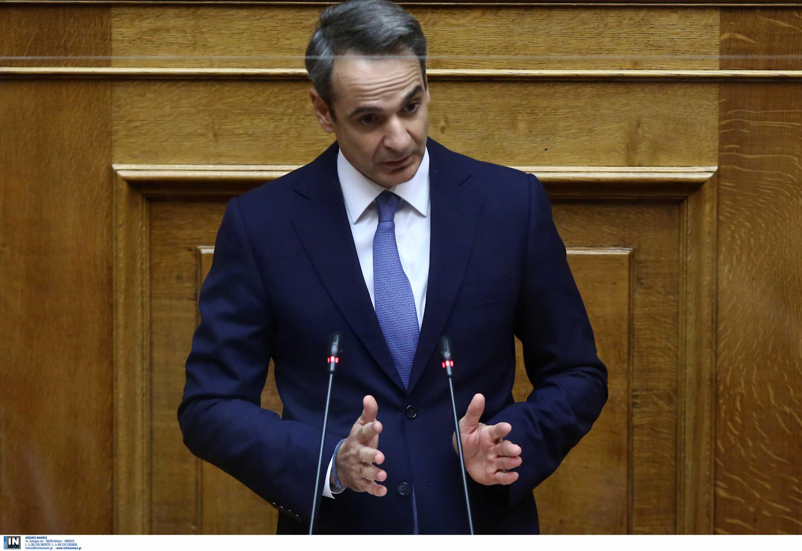 Βουλή Μητσοτάκης