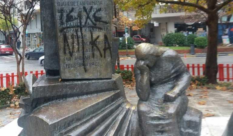 Λάρισα: Ρασοφόρος έγραψε με σπρέι στο μνημείο του Ολοκαυτώματος