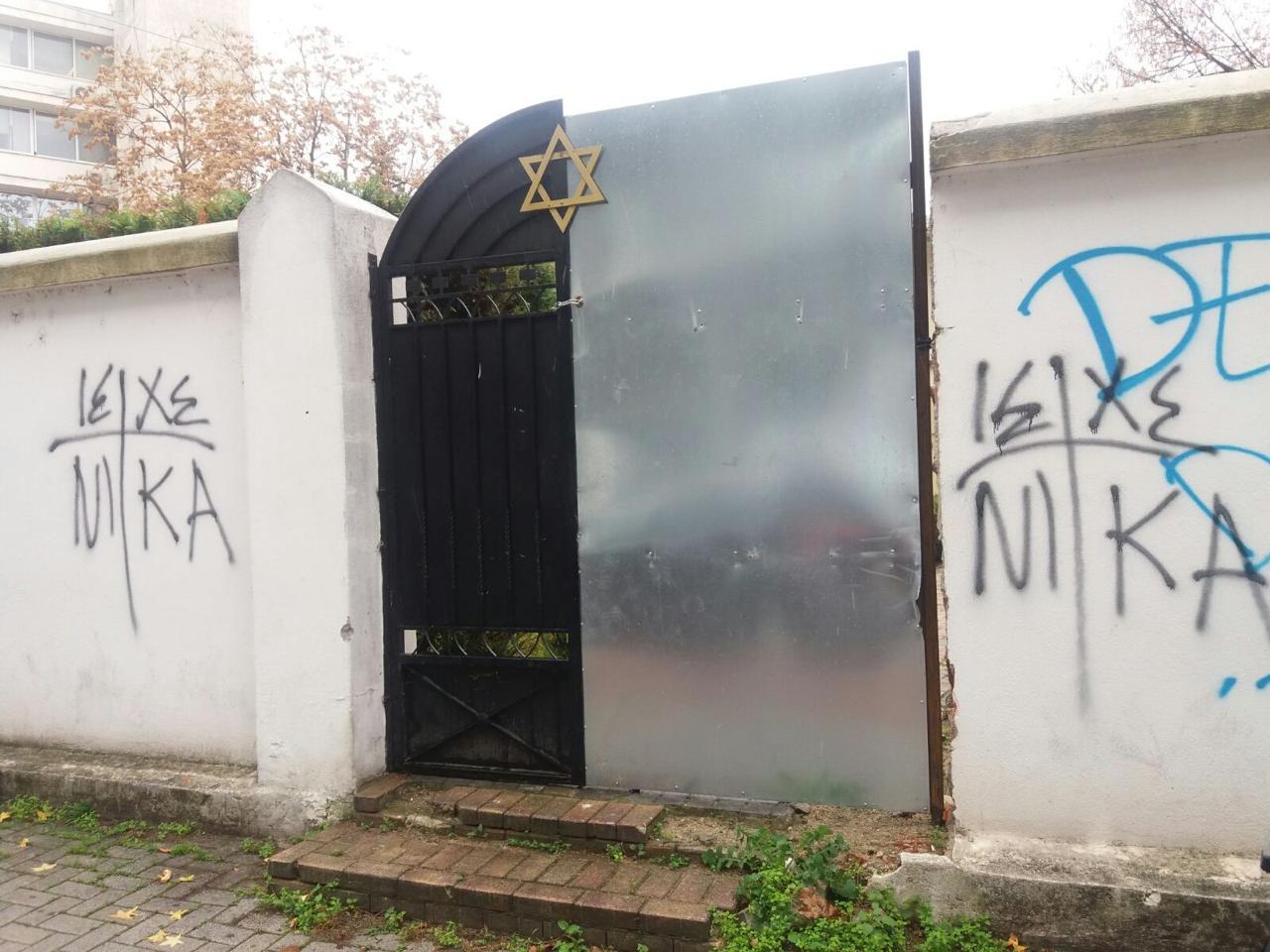 Το Υπουργείο Εξωτερικών καταδικάζει τη βεβήλωση του εβραϊκού νεκροταφείου Λάρισας