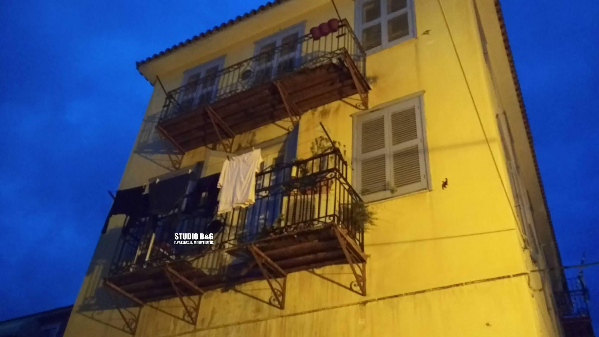 Ναύπλιο: Κατέρρευσε το μπαλκόνι και έπεσε στο κενό από τα 10 μέτρα – Σοβαρότατος ο τραυματισμός της γυναίκας