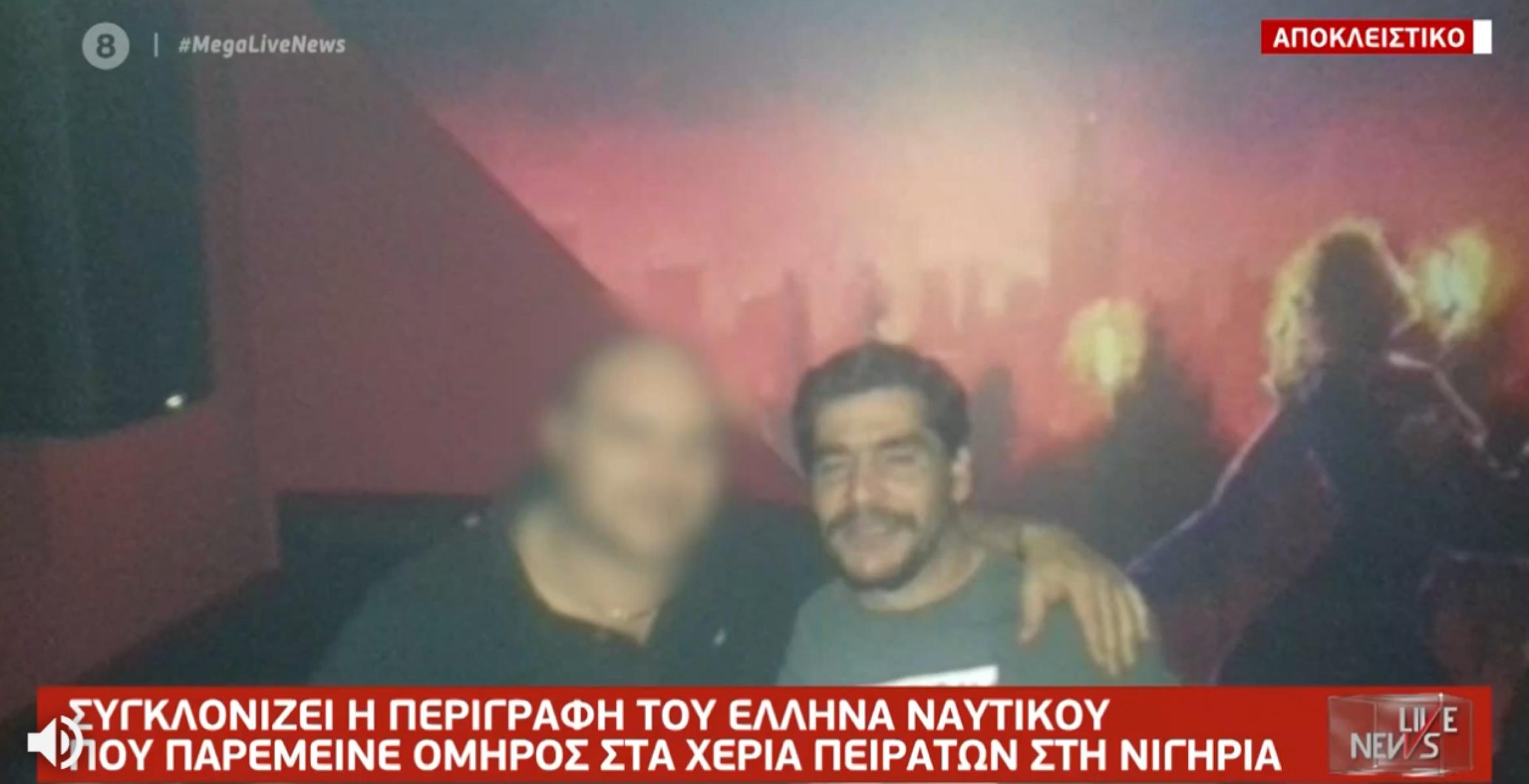 Live News: Συγκλονίζει η αποκλειστική μαρτυρία του Έλληνα ναυτικού για την ομηρία στη Νιγηρία