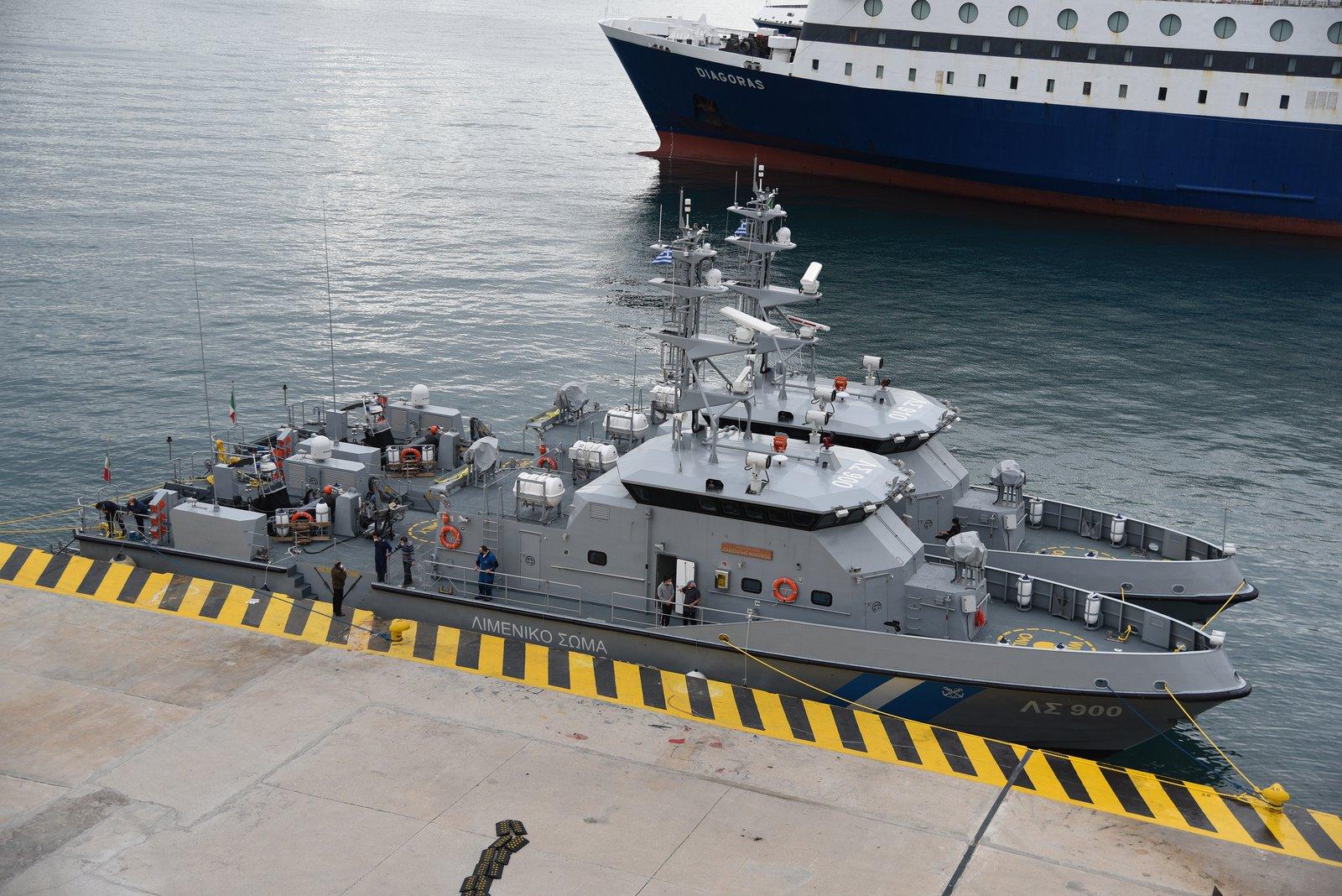 Λιμενικό Σώμα: Αποκαλυπτήρια για τα νέα υπερσύγχρονα σκάφη που απέκτησε! [pics,vid]