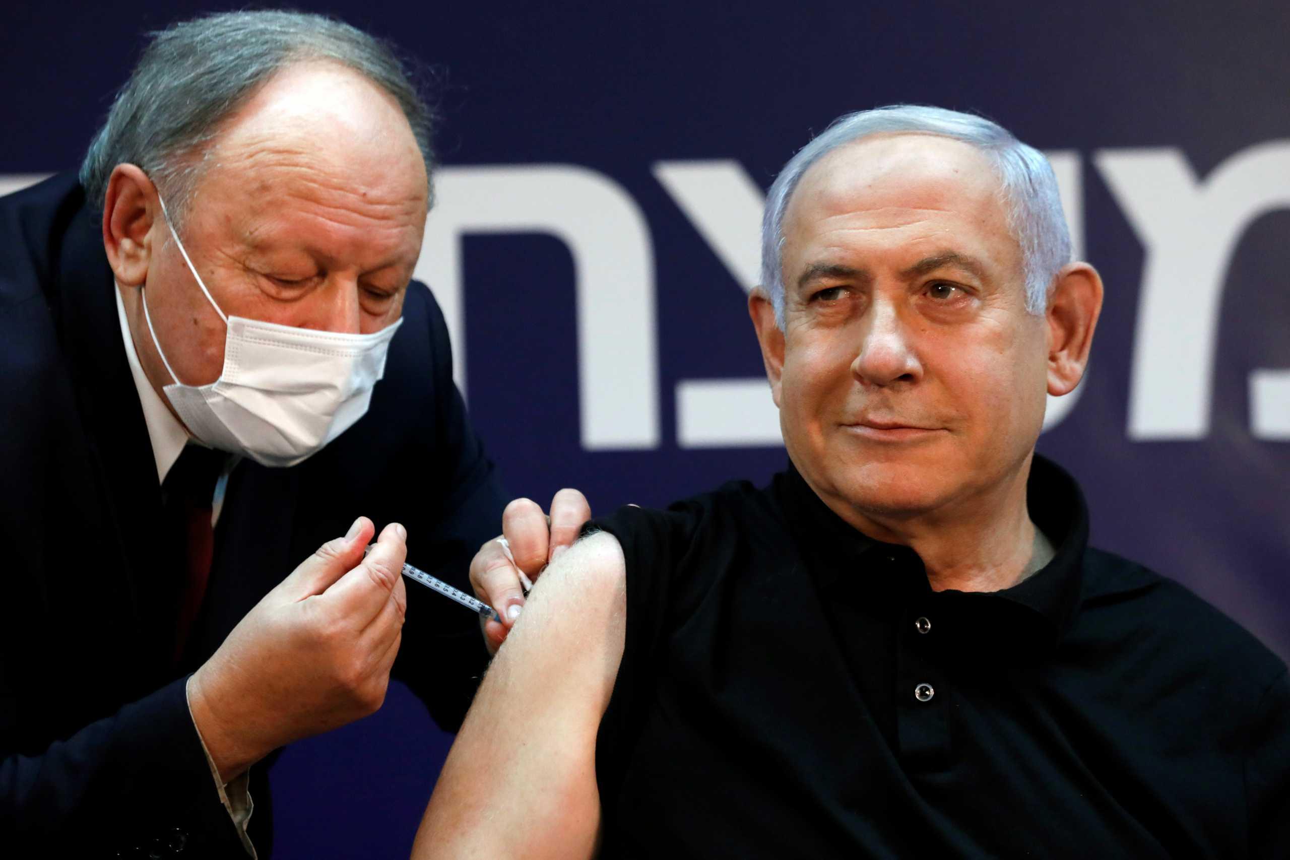 Κορονοϊός: Ξεκίνησαν οι εμβολιασμοί στο Ισραήλ – Πρώτος το έκανε ο Νετανιάχου