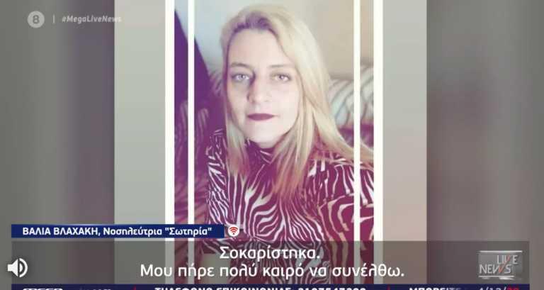 """Συγκλονίζει στο """"Live News"""" η νοσηλεύτρια που δεν της νοίκιασαν σπίτι γιατί δουλεύει σε ΜΕΘ"""