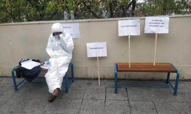 Κορονοϊός: Σε απεργία πείνας εργαζόμενος του Νοσοκομείου Λάρισας – Ζητά καλύτερες συνθήκες στο νοσοκομείο