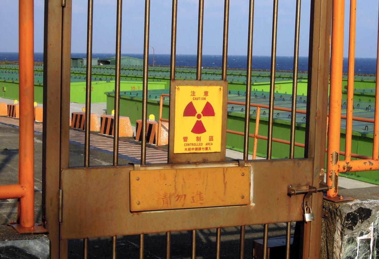 Φινλανδία: Αυξήθηκαν τα επίπεδα ραδιενέργειας σε πυρηνικό σταθμό