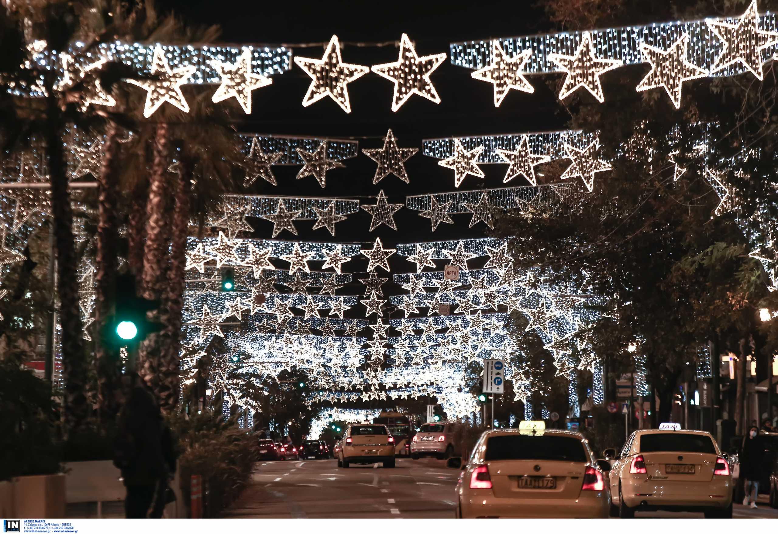 Ρεβεγιόν Χριστουγέννων: Όλα τα μέτρα – Χιλιάδες αστυνομικοί στους δρόμους – Γυρίστε σπίτι πριν νυχτώσει