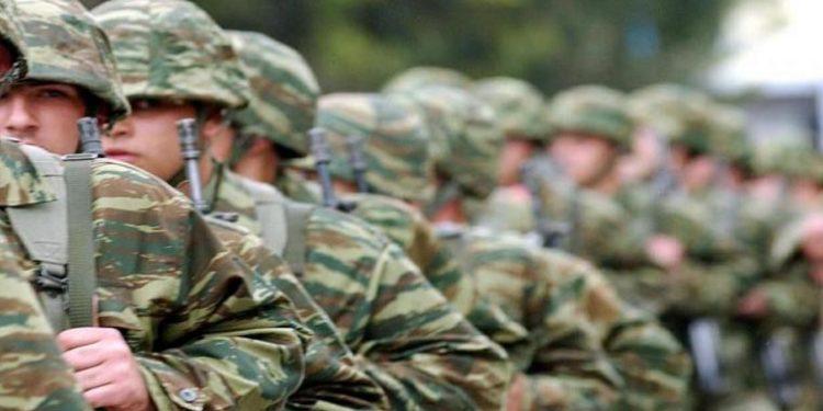 """""""Σήμα"""" του ΓΕΣ να παρουσιαστούν οι στρατεύσιμοι της 2021 Α' ΕΣΣΟ του Στρατού Ξηράς – Δείτε τη διαταγή"""