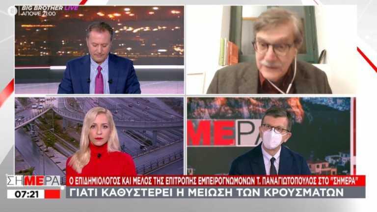 Παναγιωτόπουλος: Αν λήξει πρόωρα το lockdown, το επόμενο θα είναι μεγαλύτερο