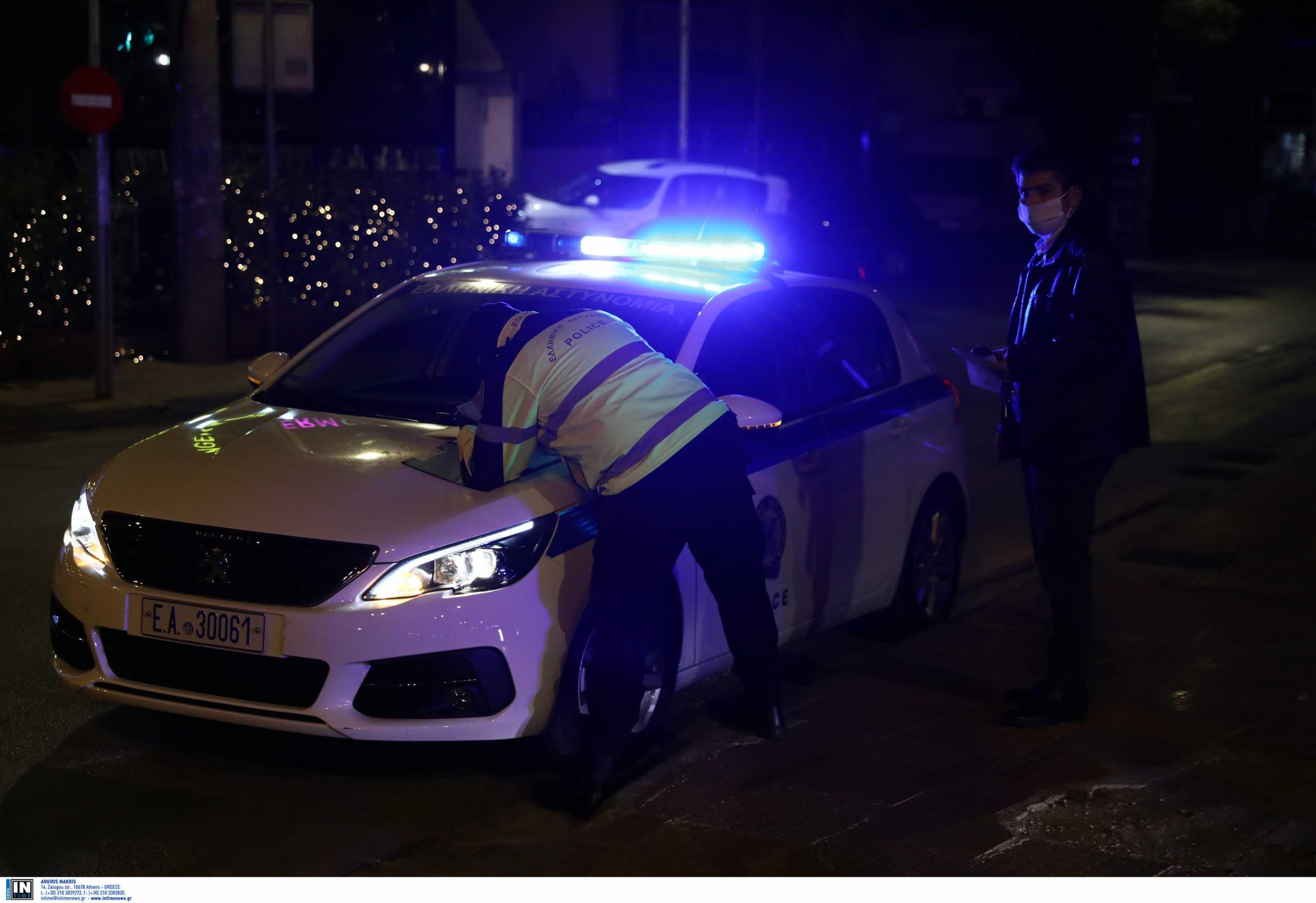 Επίθεση στο Ίδρυμα «Κωνσταντίνος Μητσοτάκης»: Ελεγχόμενη έκρηξη από τους πυροτεχνουργούς