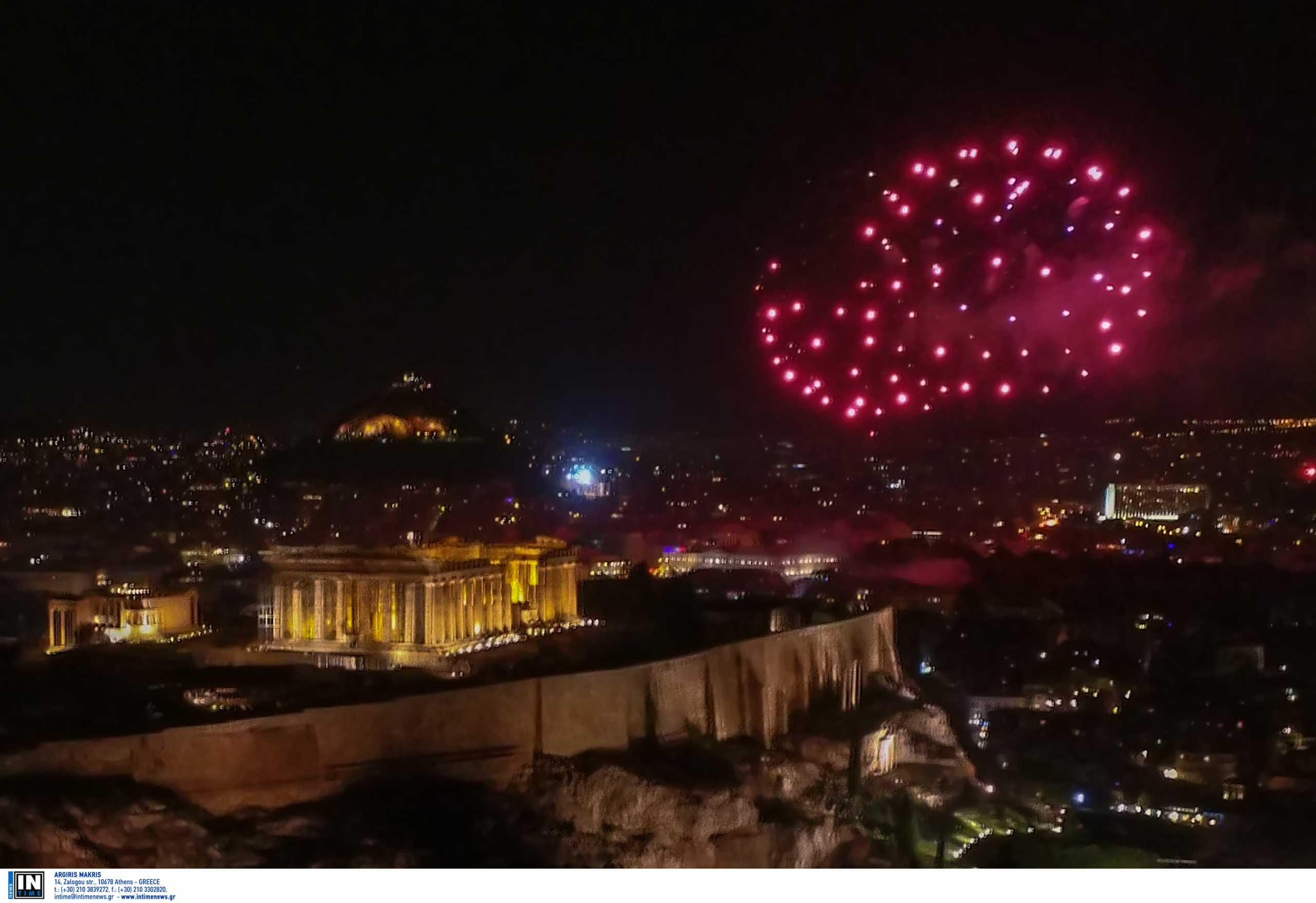 Δήμος Αθηναίων: «Αλλάζουμε τον χρόνο όλοι μαζί – Στείλε την ευχή σου για το 2021»