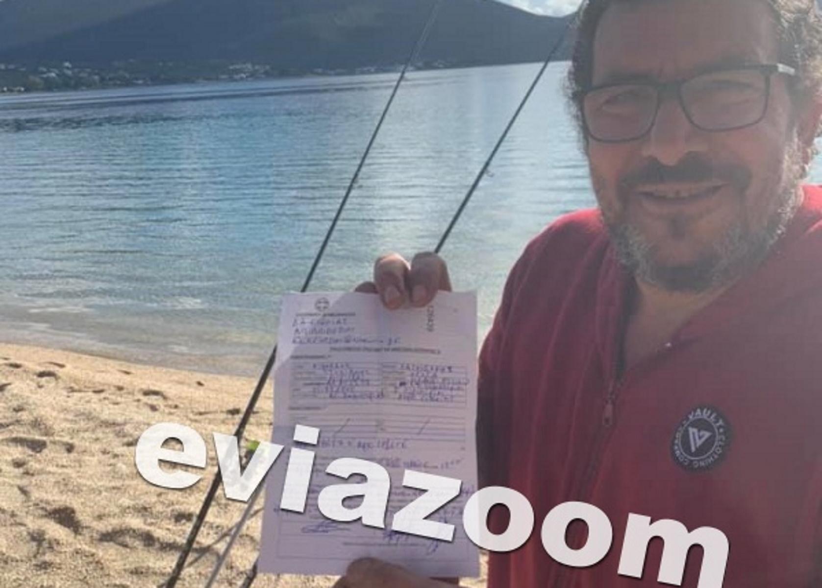 Αλιβέρι: Έκανε δόλωμα την κλήση για παράνομο ψάρεμα (pics, video)