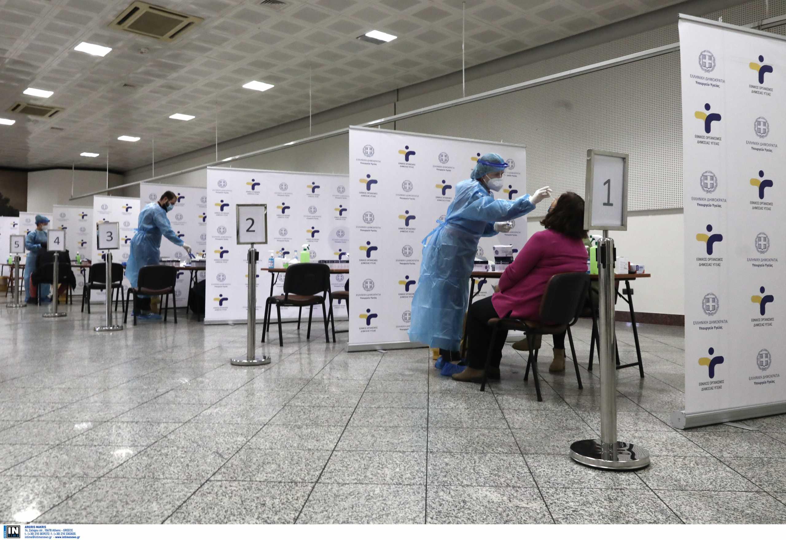 Κορονοϊός: Σε ποιες περιοχές θα γίνονται σήμερα rapid test