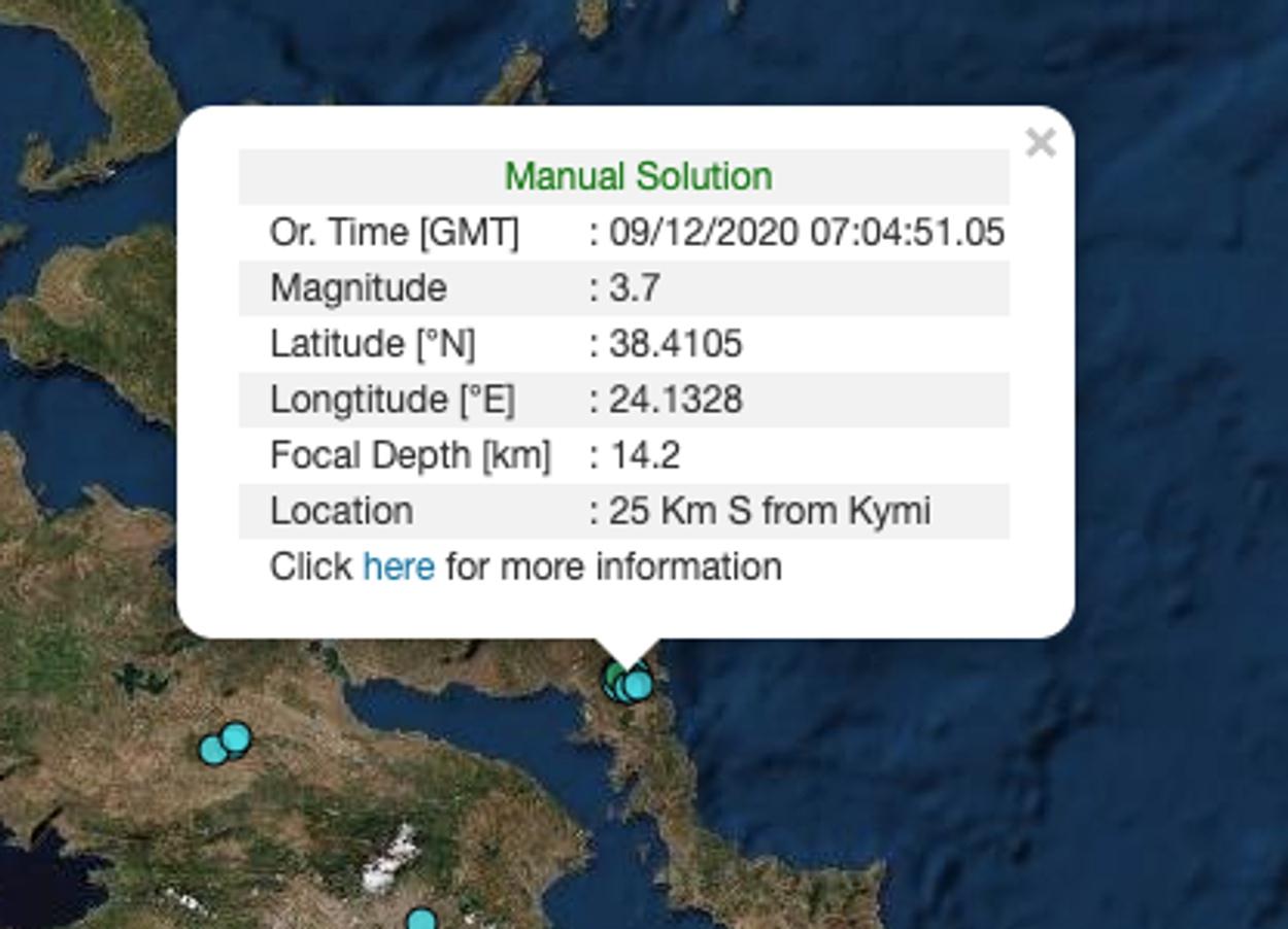 Σεισμός 3,7 ρίχτερ στην Εύβοια