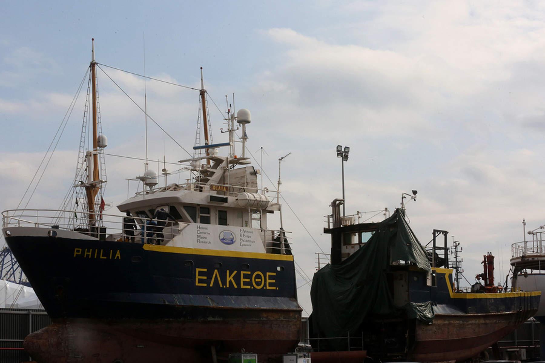 Πέραμα: Πώς αλλάζει το ερευνητικό σκάφος «Φιλία» – Σε δύο μήνες ξανά στη θάλασσα