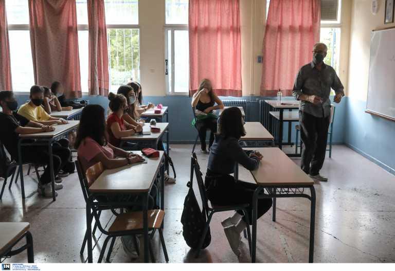 Άνοιγμα σχολείων: Τεστ στα Λύκεια και λήξη μαθημάτων σε διαφορετικές ώρες
