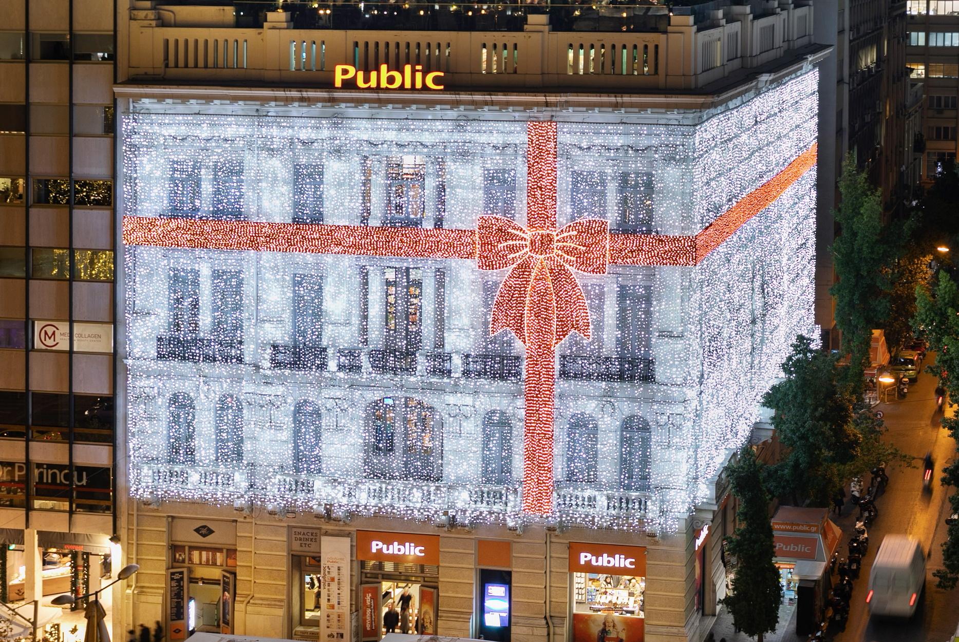 Το Public Συντάγματος φόρεσε τα γιορτινά του και φέτος!