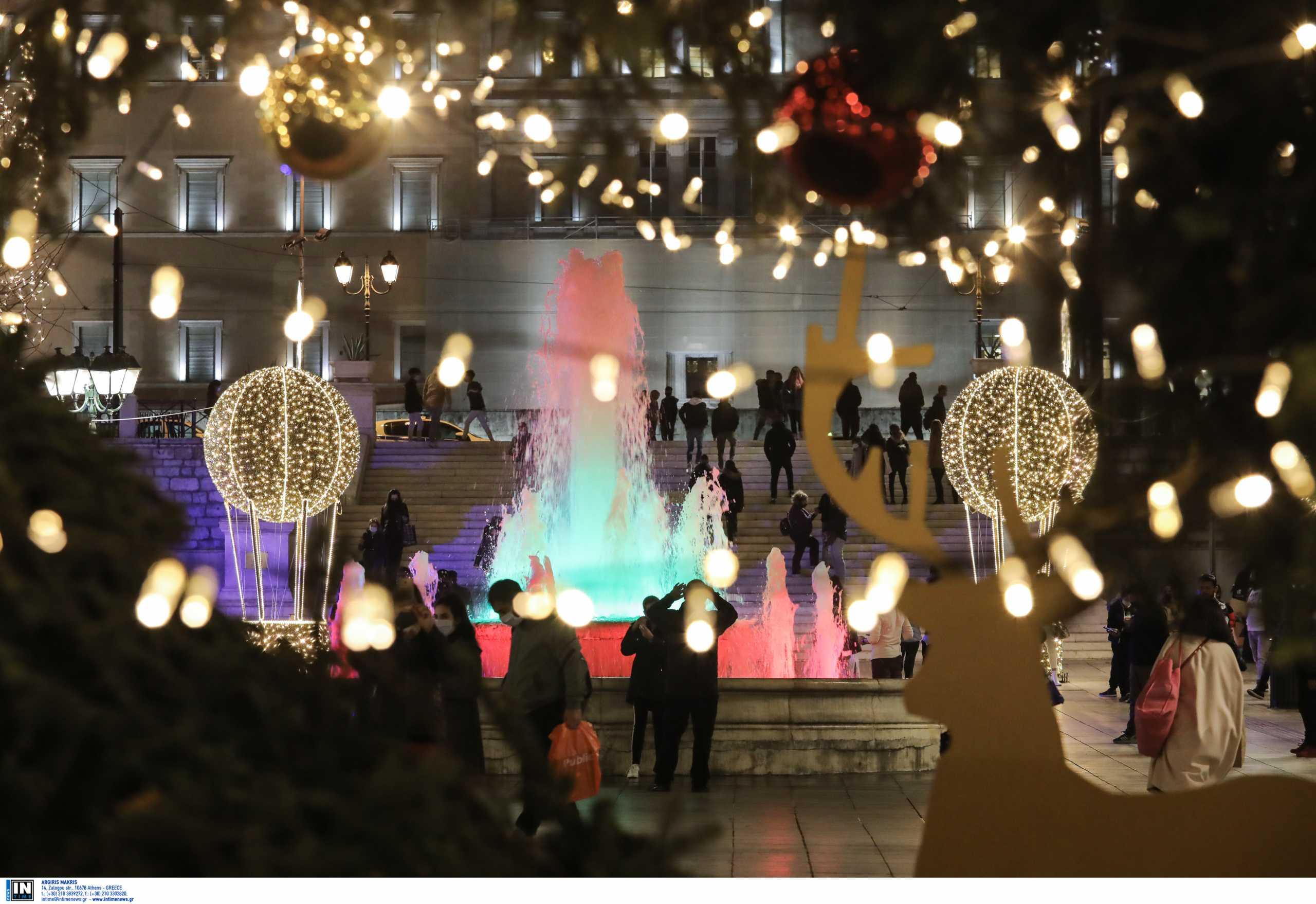 Μια χριστουγεννιάτικη ιστορία: Ένας αστυνομικός, μια γυναίκα ηλικιωμένη και η στολισμένη Αθήνα