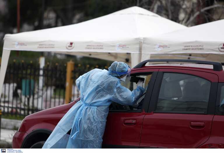 Κορονοϊός: 262 νέα κρούσματα  – 46 νέοι θάνατοι και 473 διασωληνωμένοι