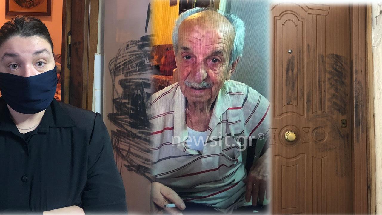 «Είχε αίματα παντού» – Σοκάρει η περιγραφή της κόρης του 87χρονου για τη δολοφονία του από ανήλικους