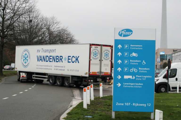 Επιχείρηση εμβόλιο! Φτάνουν τα πρώτα φορτηγά στην Βρετανία! Άκρα μυστικότητα για την μεταφορά τους