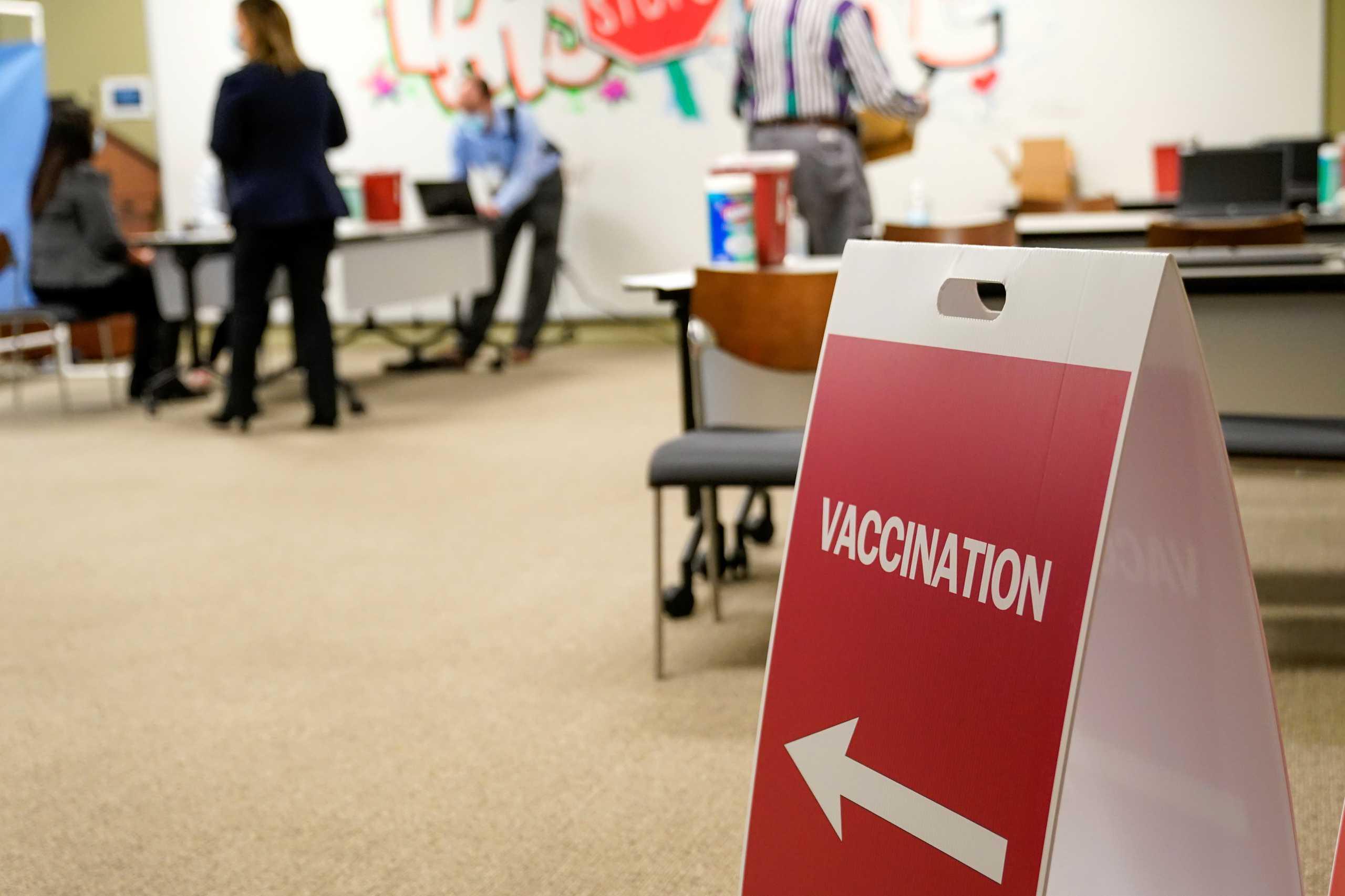 ΗΠΑ: Άρχισε η επιχείρηση Warp Speed για τη διανομή του εμβολίου