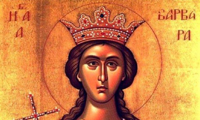 Η συγκλονιστική ζωή της Αγίας Βαρβάρας που γιορτάζει αύριο