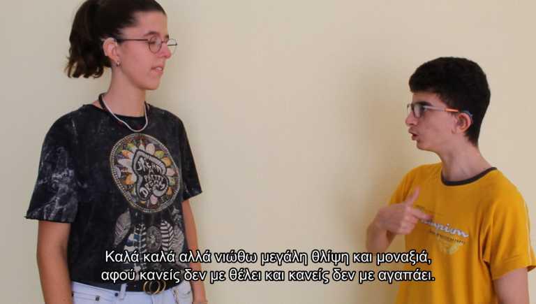 Θεσσαλονίκη: Συγκινητικό βίντεο από βαρήκοους μαθητές – Ισχυρό μήνυμα ζωής