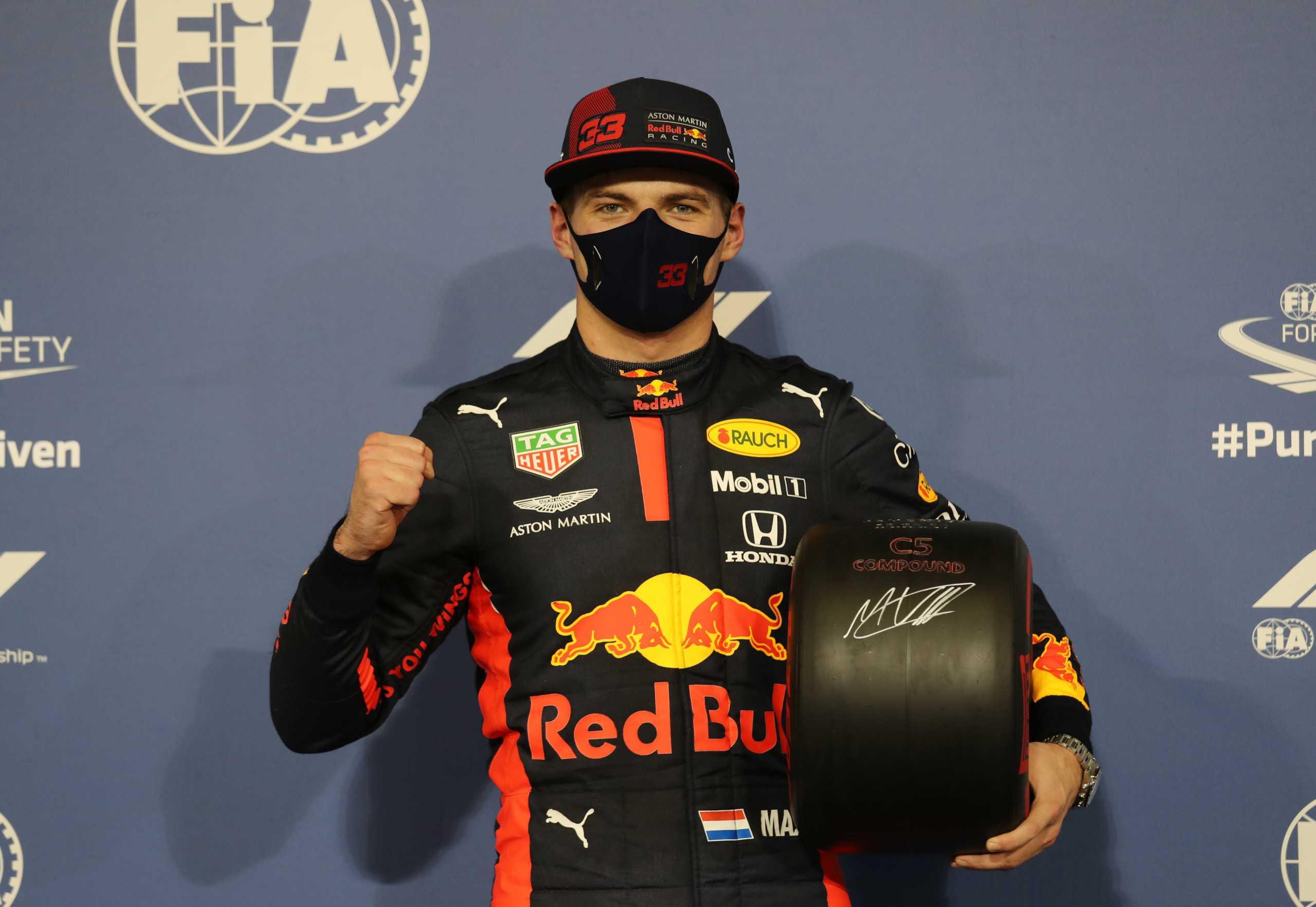 Formula 1: Ο Φερστάπεν πήρε την τελευταία pole position