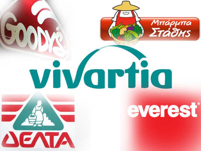 Big deal με τη Vivartia: «Αλλάζουν χέρια» Everest, Goody's, Μπάρμπα Στάθης και γάλα Δέλτα