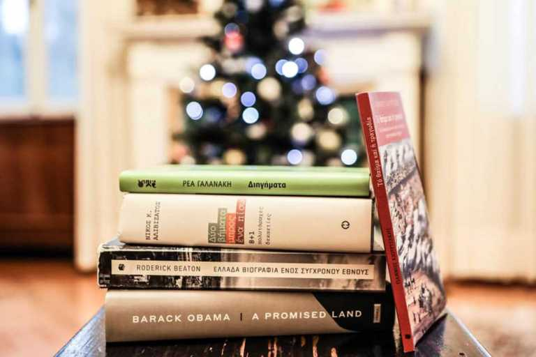 Με προτάσεις για βιβλία η «Καλή Χρονιά» της Προέδρου της Δημοκρατίας