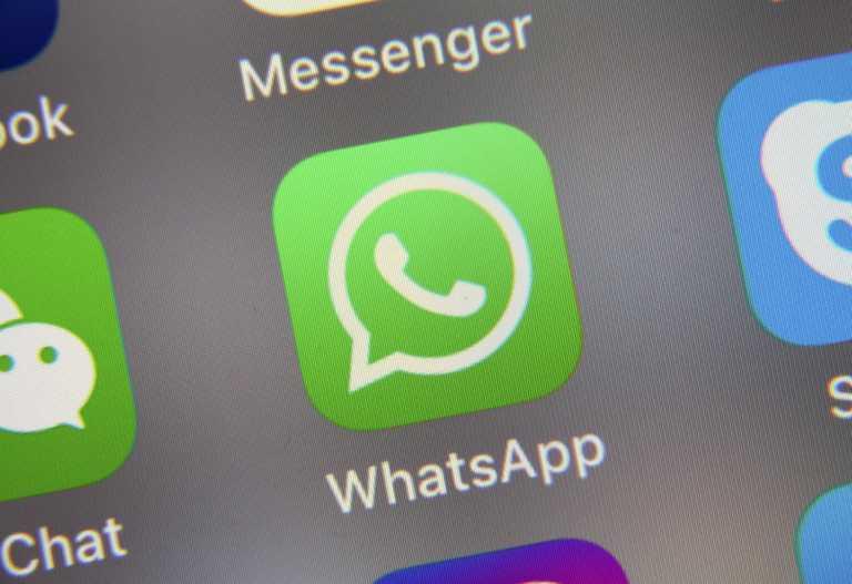 WhatsApp: Ποια κινητά σταματούν να υποστηρίζουν την εφαρμογή από την Πρωτοχρονιά