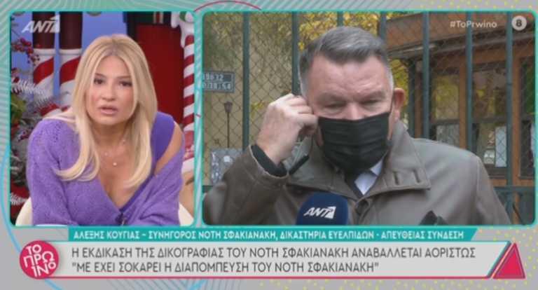 """Απίστευτος καβγάς Σκορδά – Κούγια! """"Θέλει να κάνει επίδειξη εξυπνάδας"""" – Σηκώθηκε και έφυγε ο ποινικολόγος"""