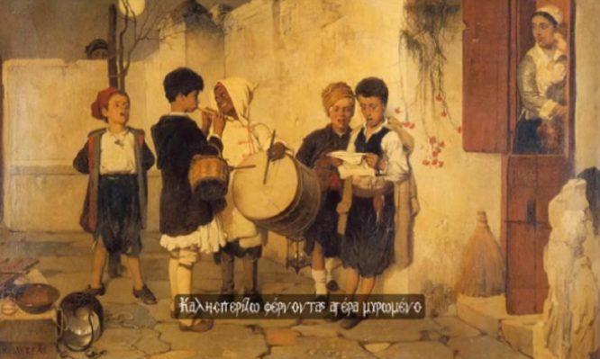 Παραδοσιακά κάλαντα της Χίου από τον Παντελή Θαλασσινό