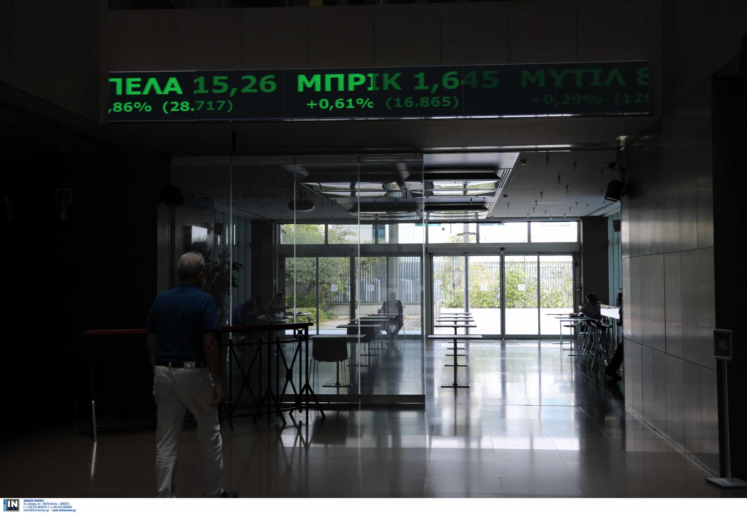 Χρηματιστήριο: Άνοδος 1,25% και πάνω από τις 870 μονάδες ο γενικός δείκτης
