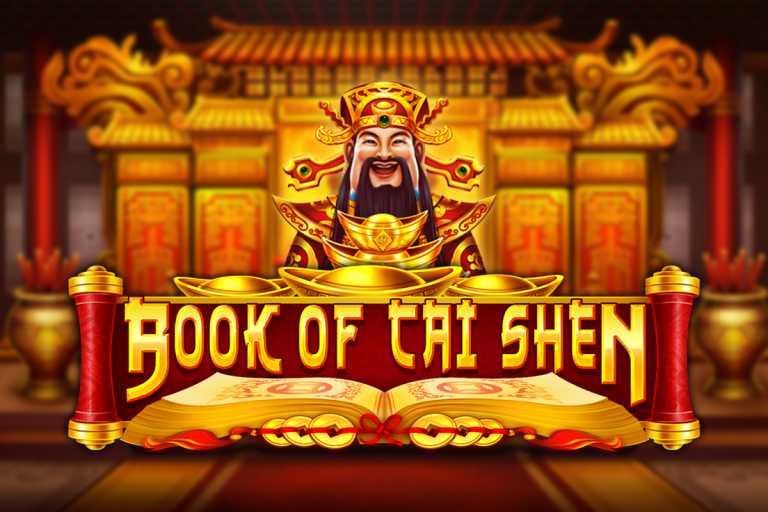 Ο θεός του πλούτου… στην οθόνη μας!