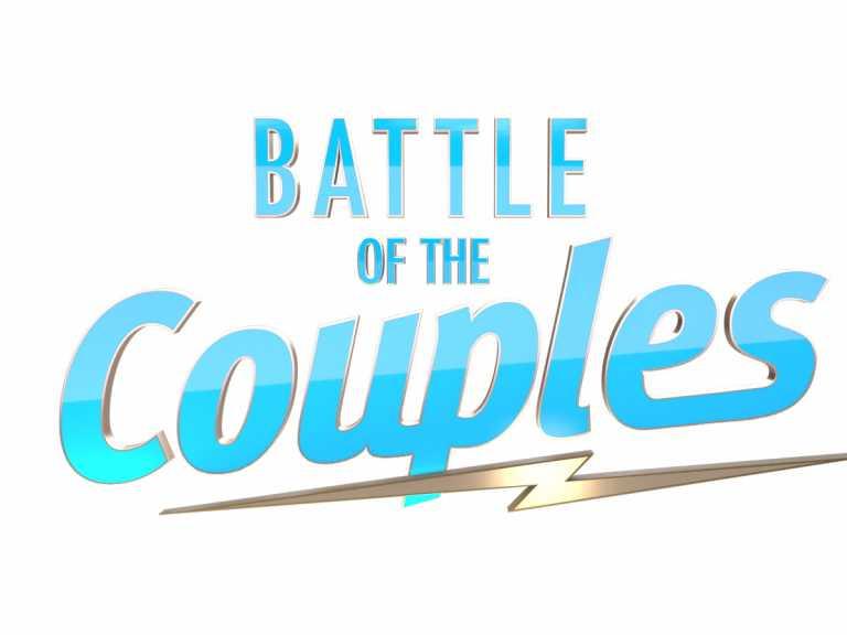 Battle of the Couples: Ένα ζευγάρι τραπερ – ράπερ θα είναι οι πρώτοι που θα δούμε στο νέο ριάλιτι