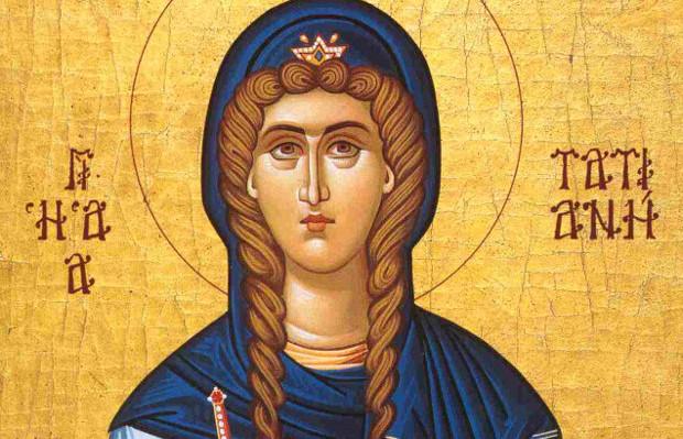 Ποιά ήταν η Αγία Τατιανή που γιορτάζει σήμερα;