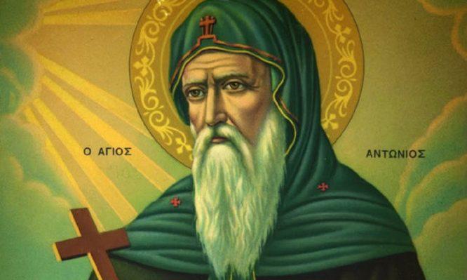Ο θαυμαστός βίος και τα θαύματά του Αγίου Αντωνίου που εορτάζεισήμερα