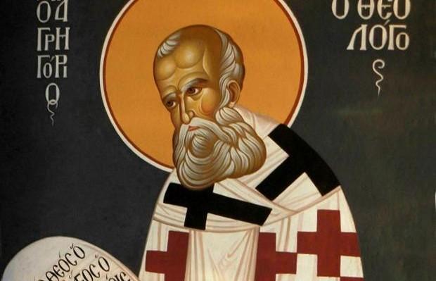 Ποιος ήταν ο Άγιος Γρηγόριος ο Θεολόγος που γιορτάζει σήμερα