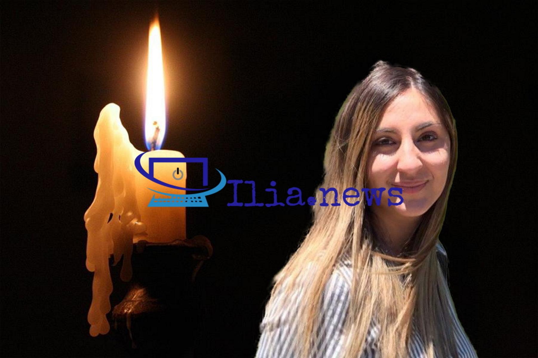 Θρήνος στην Ανδραβίδα: «Έσβησε» στα 22  το γελαστό κορίτσι – Κατέρρευσε ξαφνικά