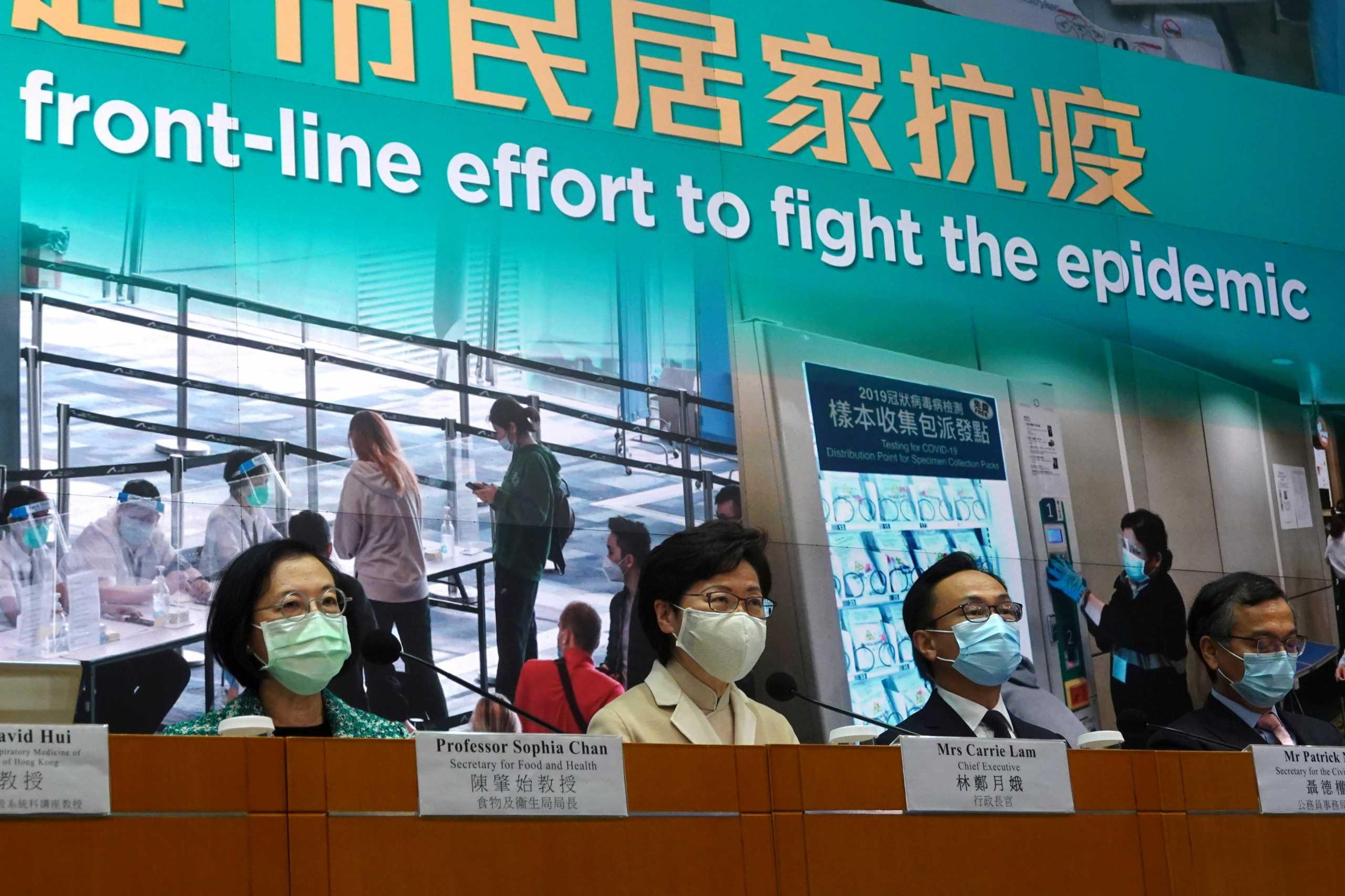Ανησυχία για τα κρούσματα κορονοϊού στο Χονγκ Κονγκ – Ο υψηλότερος απολογισμός εδώ και ένα μήνα