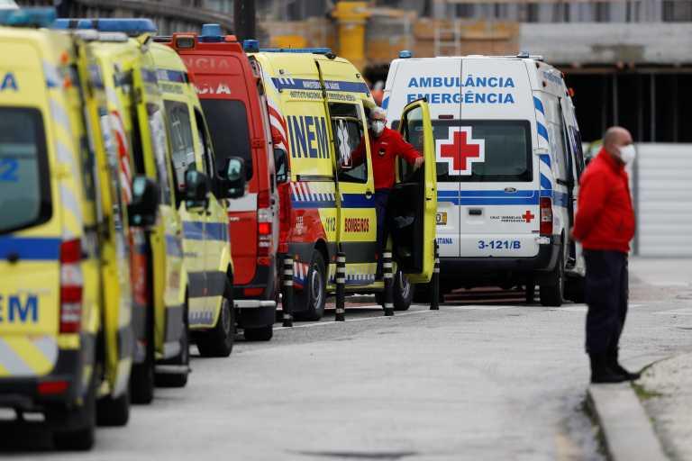 Κορονοϊος – Πορτογαλία: 15.333 νέα κρούσματα στη χώρα των 10 εκατομμυρίων κατοίκων