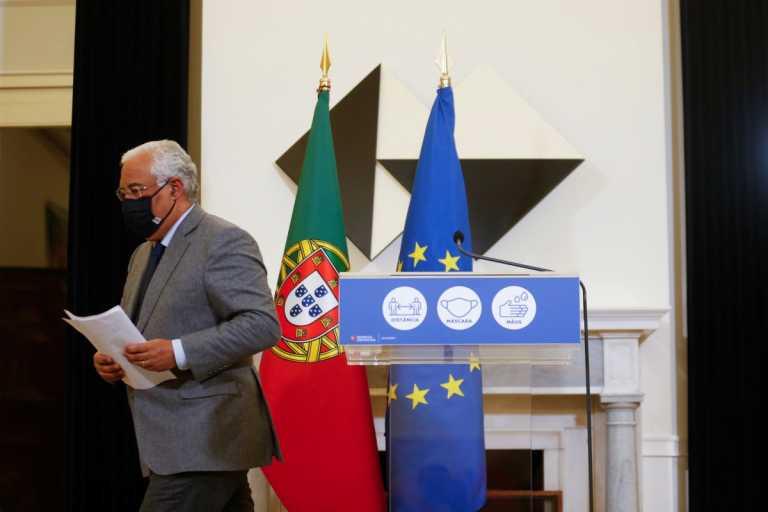 Πορτογαλία: Κλείνουν σχολεία και πανεπιστήμια καθώς «θερίζει» ο κορονοϊός