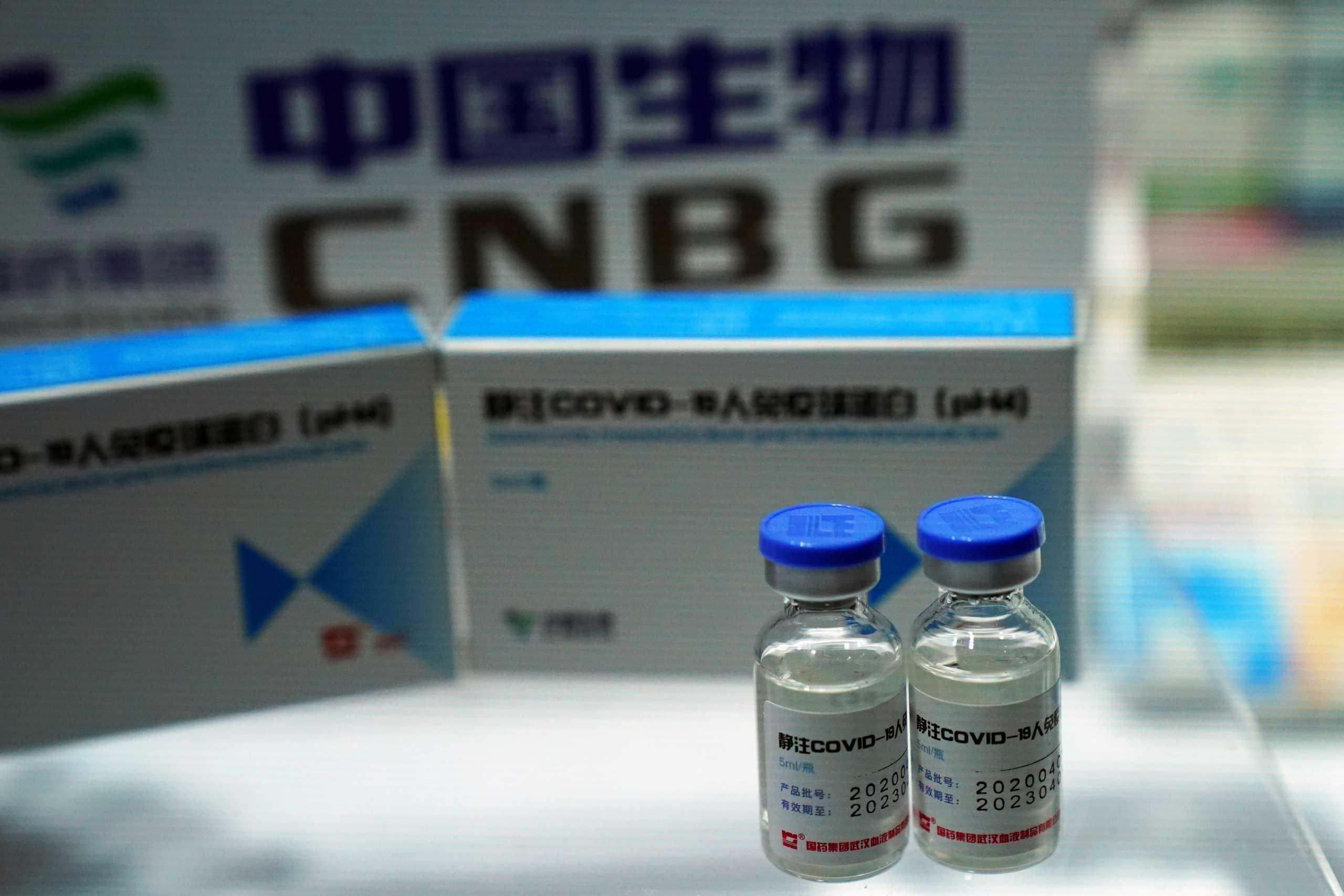 Περού: Πέθανε από κορονοϊό εθελόντρια στην κλινική δοκιμή του εμβολίου της Sinopharm – Είχε λάβει το placebo