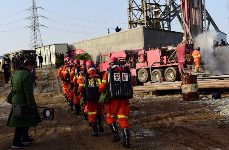 Κίνα: Νεκροί 9 μεταλλωρύχοι που βρίσκονταν εγκλωβισμένοι 14 μέρες στο ορυχείο (vid)