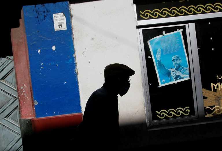 Κορονοϊός: Ρεκόρ νεκρών και κρουσμάτων στην Κούβα – Ο βαρύτερος απολογισμός της πανδημίας