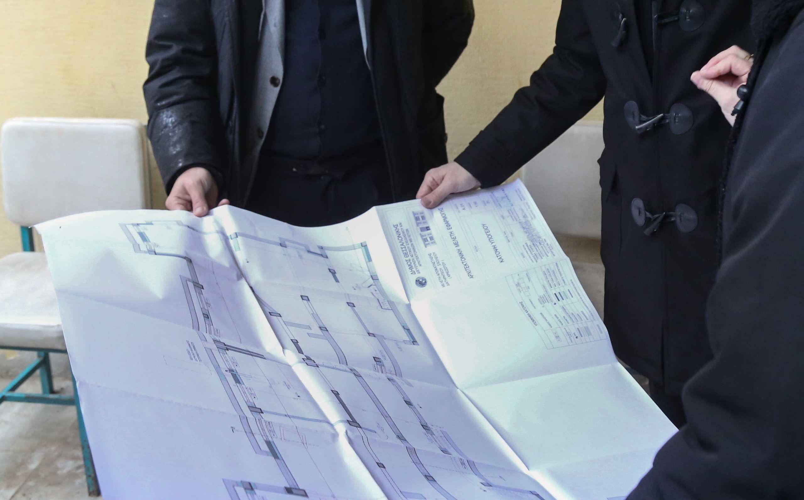 Τη «διάσωση» των διατηρητέων κτιρίων ζητά η Ομοσπονδία Ιδιοκτητών