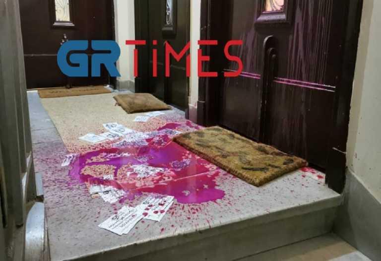 Θεσσαλονίκη: Επίθεση με μπογιές και τρικάκια σε δικηγορικό γραφείο ως ένδειξη συμπαράστασης στον Δημήτρη Κουφοντίνα (video)